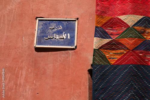 Staande foto Marokko marocco
