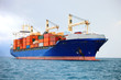 canvas print picture - cargo container ship