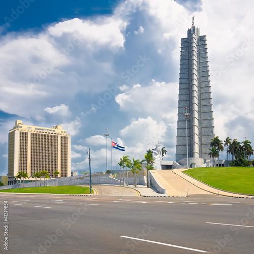 Photo The Revolution Square in Havana