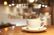 カフェのコーヒーカップ