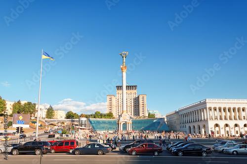 Foto op Plexiglas Kiev Kiev