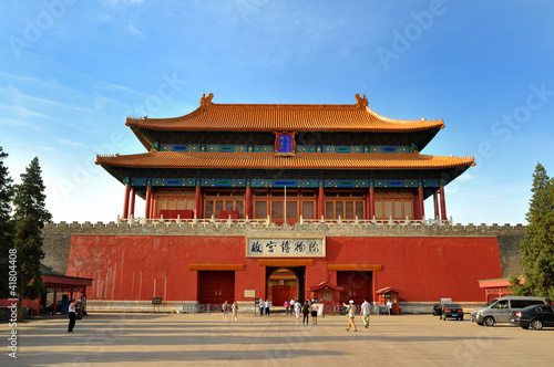 Photo Stands Beijing Forbidden City in Beijing
