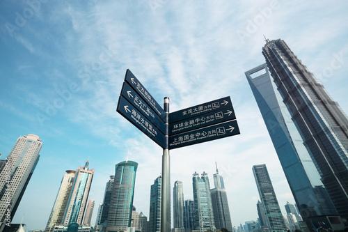 Photo  shanghai building signpost