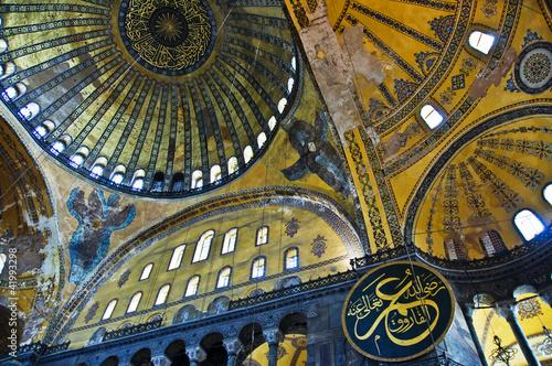 Plafond de la basilique Sainte Sophie, Istambul - Turquie Canvas Print