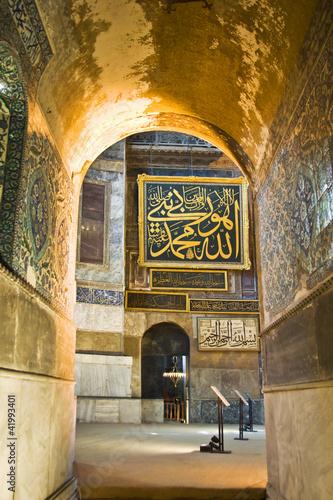 Платно Basilique Sainte Sophie, Istambul - Turquie