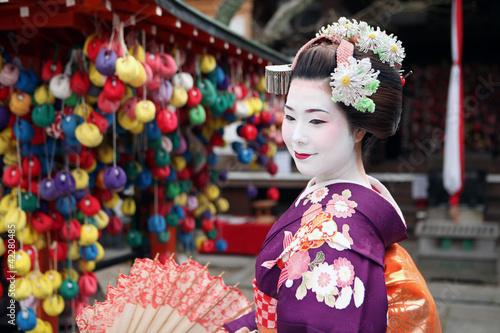 Le visage de Kyoto #42280485