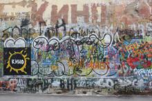 Wall Of Memory Singer Viktor Tsoi