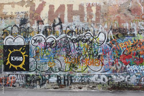 Photo Stands Graffiti Wall of Memory singer Viktor Tsoi