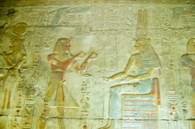 Seti Offering Oil To Maat, Aby...
