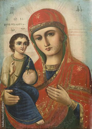 ikona-boskiej-matki-z-jezusem