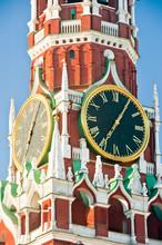 Dial The Moscow Kremlin