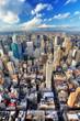 Buildings à New York.