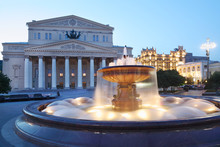 Bolshoi Theatre (Great Theater) And Fountain At Evening