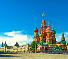 St Basils Cathedral; Moscow, R...