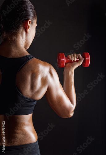 Fitness - 44734422