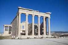 Erechtheion,Acropolis Of Athens In Greece