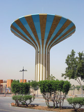 Striped Water Tower In Er Ri...