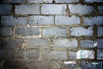 Fototapeta Brick blocks with cement texture