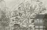 Chiński krajobraz - 45878836