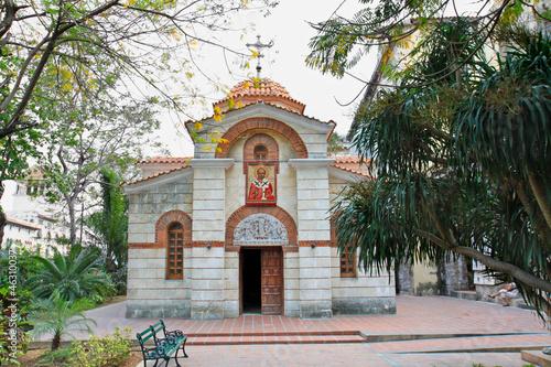 Orthodox church in  Old  Havana Canvas Print