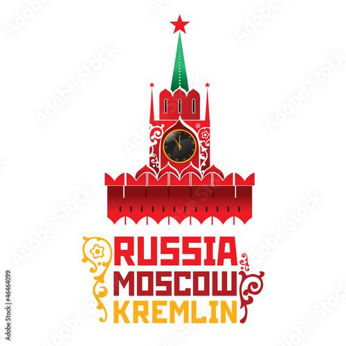 World famous landmark - Russia Moscow Kremlin Spasskaya Tower Fototapeta
