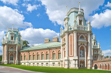 The Tsaritsyno Palace In Moscow, Russia