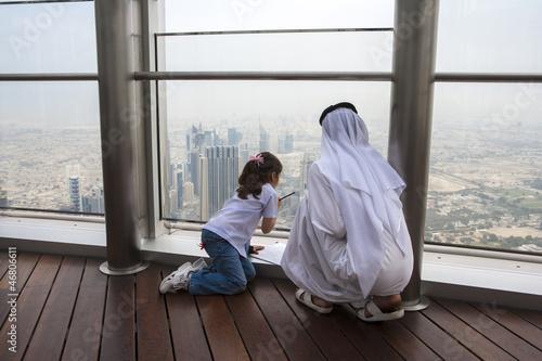 Fotomural  Aussicht vom Burj al Arab