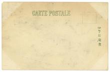 Vintage Asian Postcard Blank Background Texture