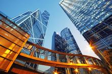 Modern Office Buildings In  Ho...
