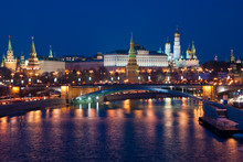 Night View Of The Moskva River...