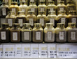 Jars of traditional Chinese medicine, Hong Kong