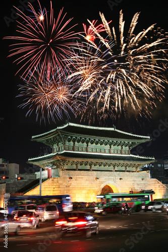 Photo  East gate of Seoul
