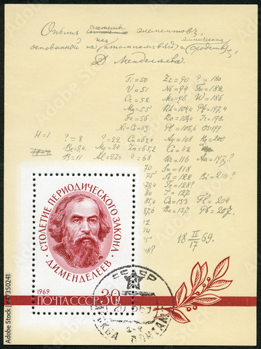 Photo  USSR - 1969: shows D.I. Mendeleev (1834-1907)