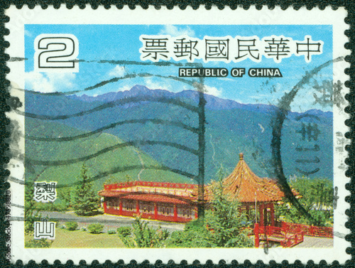 stamp printed in the Taiwan shows scenery Canvas Print
