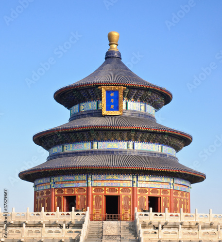Poster Temple of heaven