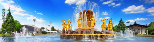 Fountain of Friendship of Peoples. Moscow,ENEA. Canvas Print