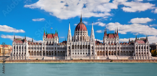 Photo  Hungarian parliament in Budapest, Hungary