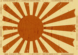 Vintage Japan Flag Landscape Background