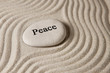 canvas print picture - Peace stone