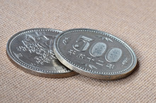 Two 500 Japanese Yen Coins