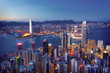 hongkong in print style