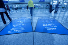 Modern Hall Inside Beijing Capital Airport With Passenger Walkin