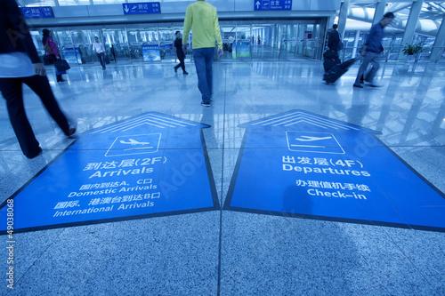 modern hall inside beijing capital airport with passenger walkin Canvas Print