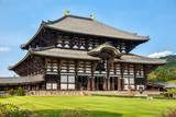 Świątynia Todaiji w Nara