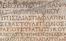 Old Greek Scriptures In Ephesu...