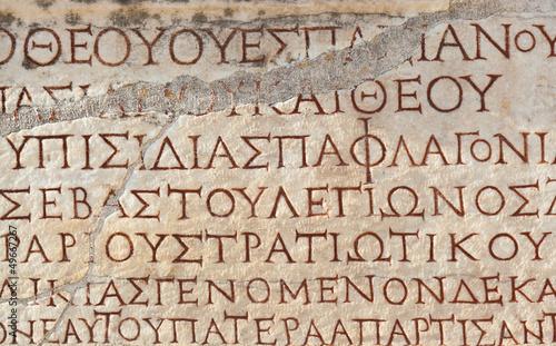 Photo Old greek scriptures in Ephesus Turkey