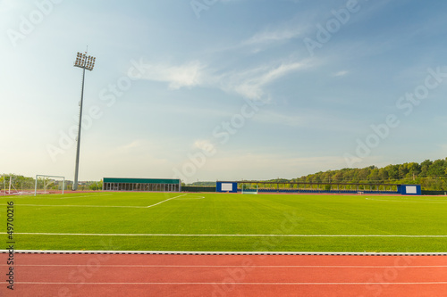 Canvas Prints Stadion Stadium