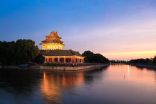 The Turret Of Forbidden City I...