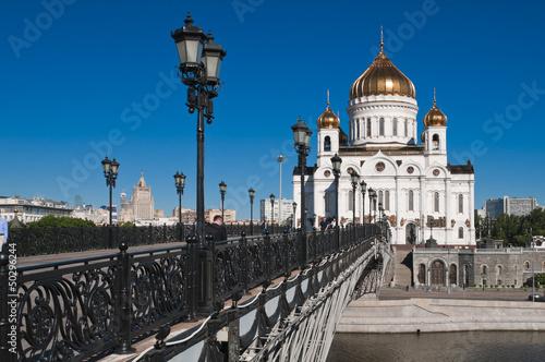 Храм Христа Спасителя в Москве © srodin