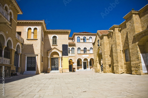 Photo Archbishop Palace in Nicosia, Cyprus